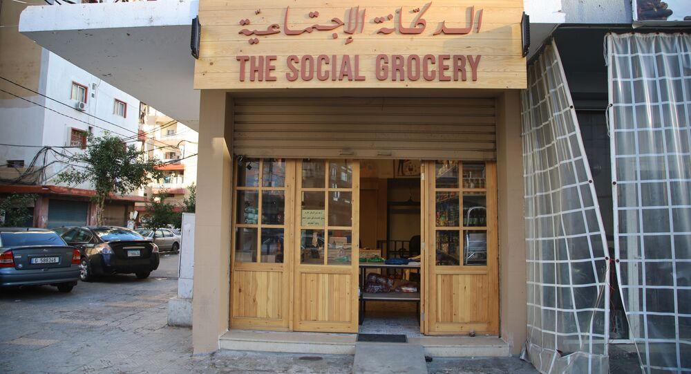 الدكانة الإجتماعية مبادرة في شمال لبنان لدعم الفقراء