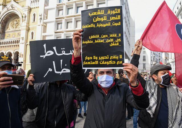 مسيرة بشارع الحبيب بورقيبة في تونس
