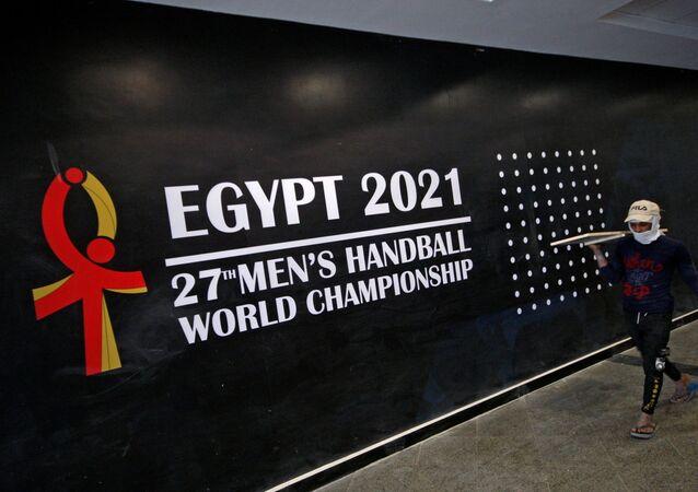 الاستعدادات لبطولة العالم لكرة اليد وسط انتشار مرض فيروس كورونا (كوفيد -19) في مصر