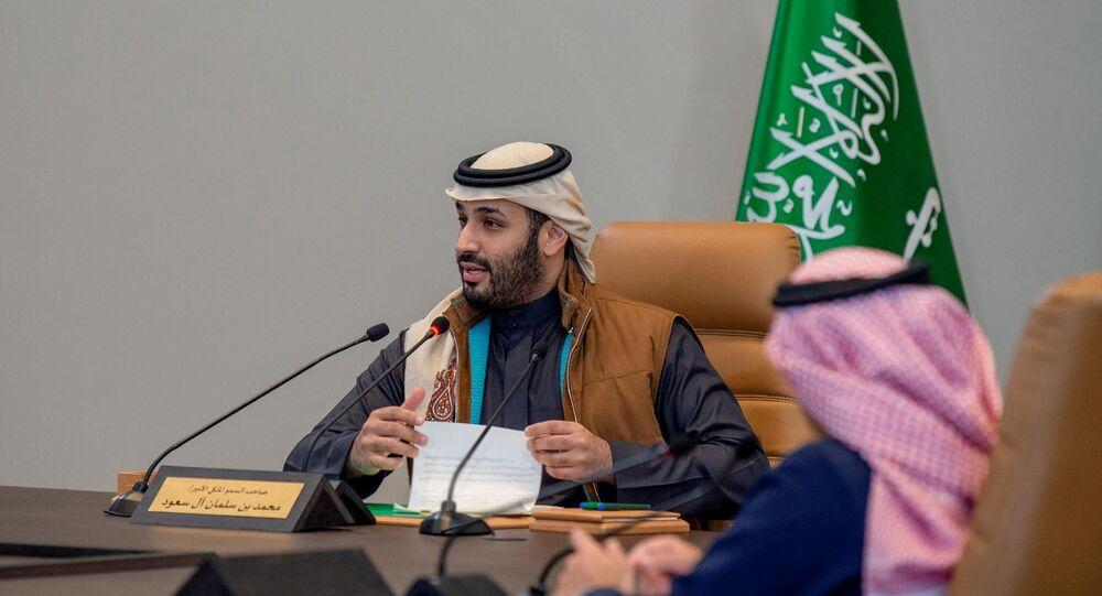 ولي العهد السعودي، الأمير محمد بن سلمان، خلال اجتماع مجلس إدارة صندوق الاستثمارات العامة السعودي