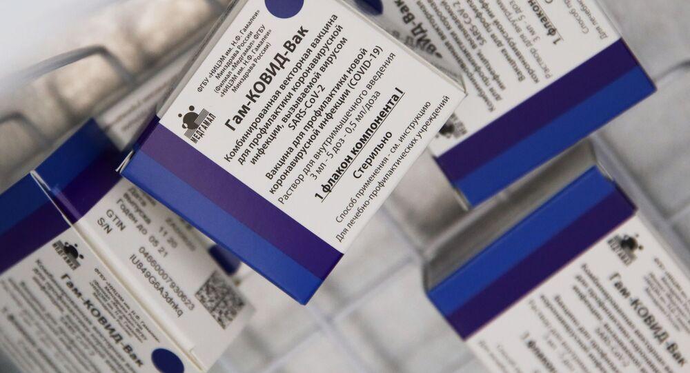 التطعيم باللقاح سبوتنيك V ضد فيروس كورونا، كوفيد-19، روسيا 29 يناير 2021