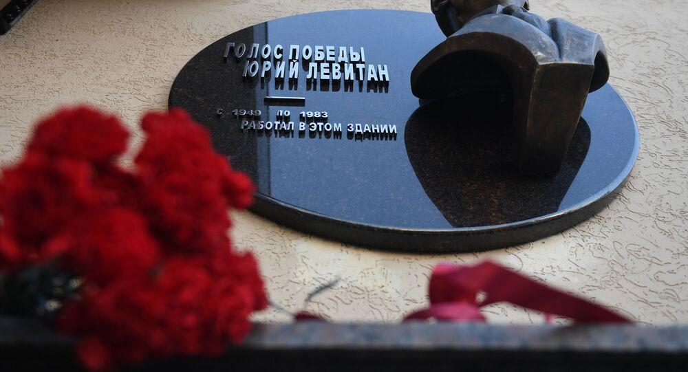 افتتاح نصب تذكاري للمذيع السوفيتي الشهير يوري ليفيتان في موسكو، روسيا 2 فبراير 2021
