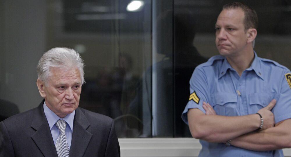 الرئيس السابق لهيئة الأركان العامة للقوات المسلحة الصربية مومسيلو بيريسيتش