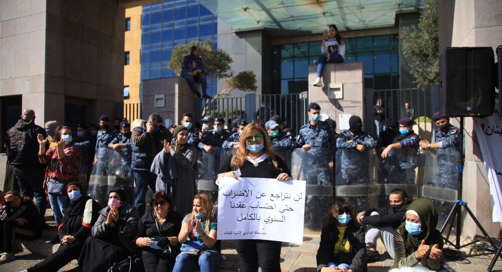 مظاهرة لعدد من الأساتذة المتعاقدين في التعليم الرسمي اللبناني أمام وزارة التربية والتعليم العالي، لبنان 11 فبراير 2021