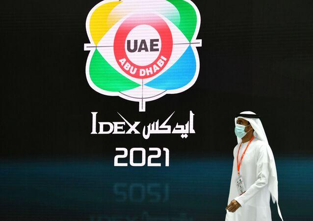 معرض الدفاع الدولي آيدكس 2021 في الإمارات