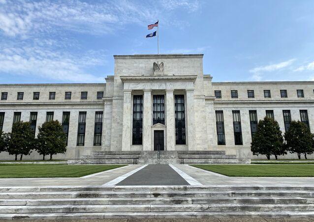 مجلس الاحتياطي الفيدرالي الأمريكي