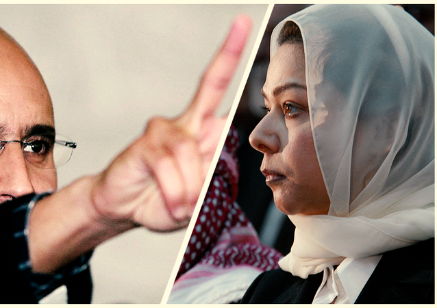رغد صدام حسين وسيف الإسلام القذافي