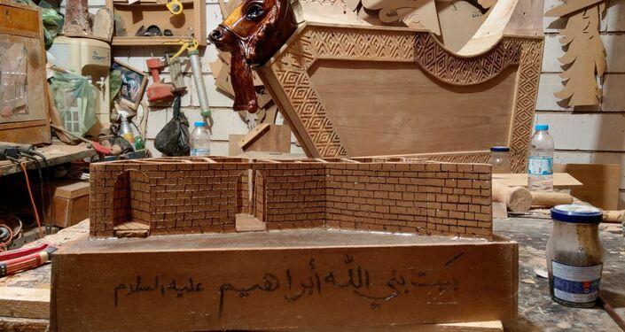 هدية من مدينة عراقية تاريخية لبابا الفاتيكان