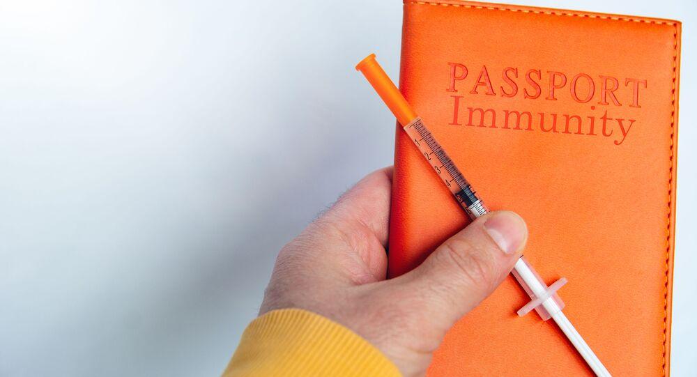 جواز سفر اللقاح