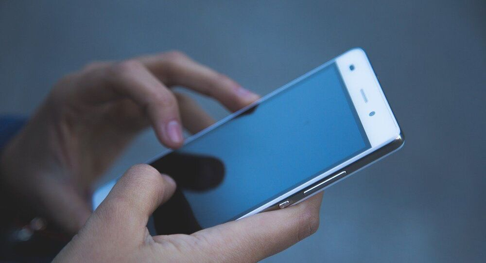 هاتف ذكي