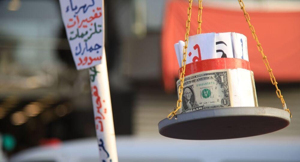 من أجل إنقاذ لبنان وخلاص اللبنانيين... تظاهرة في صيدا جنوب لبنان