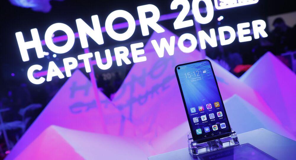شركة هونور للهواتف الذكية
