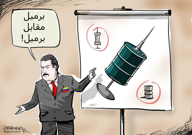 بركميل من النفط مقابل برميل من اللقاح ضد كورونا