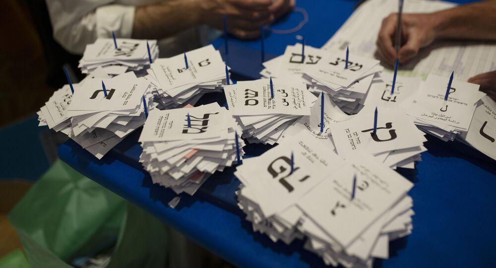 انتخابات الكنيست الإسرائيلي - فرز الأصوات، 25 مارس 2021