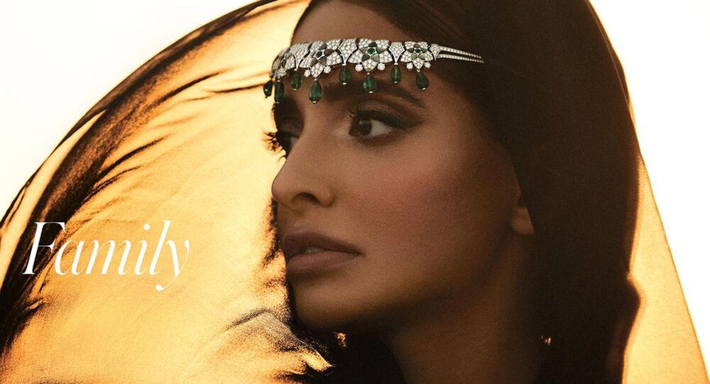 الشيخة فاطمة بنت هزاع بن زايد آل نهيان على غلاف فوغ