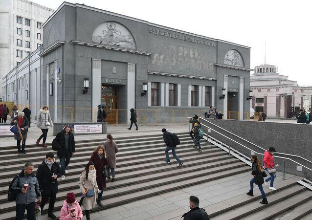 سينما خودوزيسفيني بعد ترميمها وهي أقدم سينما في موسكو تأسست في عام 1909، روسيا