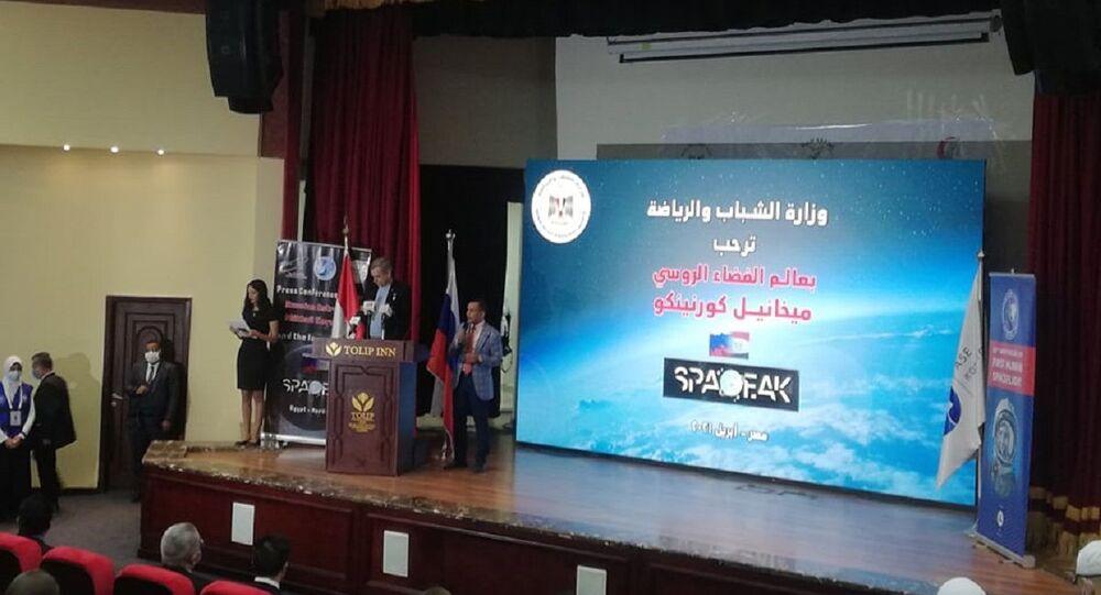 احتفالية الذكرى الـ60 لأول رحلة فضاء للرائد الروسي يورى جاجارينـ القاهرة، 6 أبريل/ نيسان 2021
