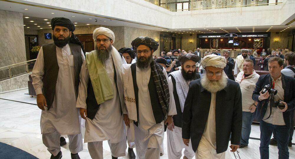الاجتماع بشأن أفغانستان