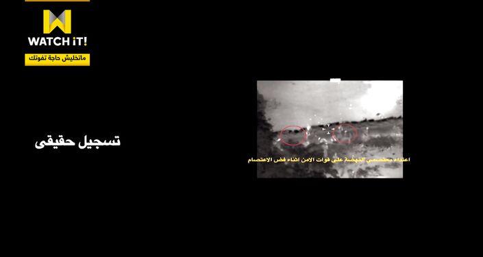 أعمال شهر رمضان 2021 - مسلسل الاختيار المصري، الحلقة الخامسة
