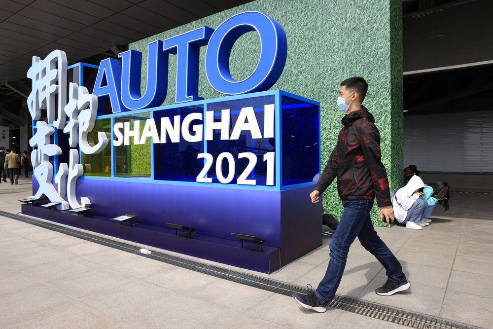 معرض شنغهاي للسيارات، الصين 19 أبريل 2021