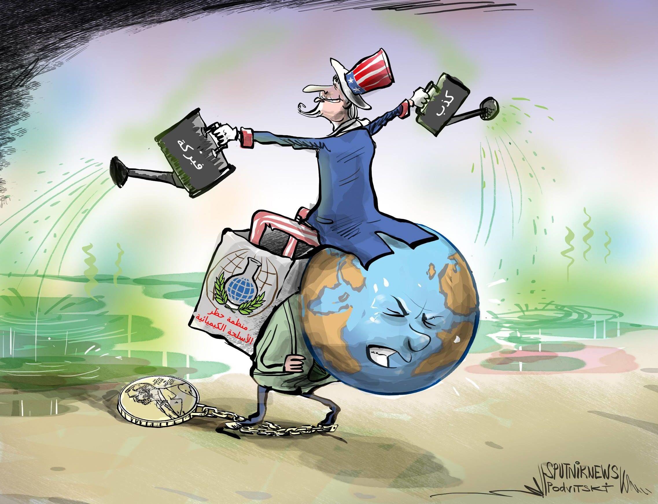 منظمة حظر الأسلحة الكيميائية أصبحت أداة لتشويه سمعة الدول التي يعارضها الغرب