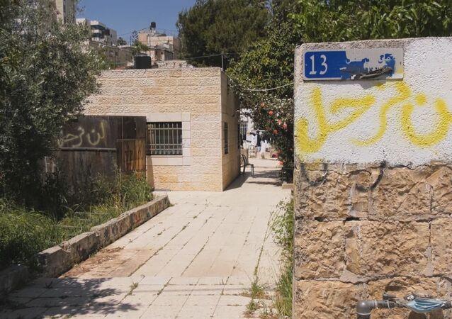 28 عائلة مقدسية تنتظر الوثائق والاتفاقيات المصدقة لملكية الأرض والمنازل في حي الشيخ جراح في القدس، فلسطين 27 أبريل 2021