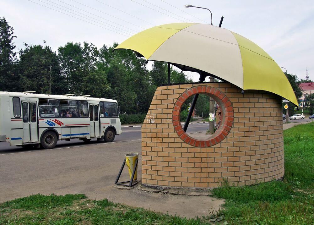 محطة الحافلات العمومية  في مدينة فيازما، روسيا