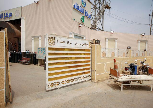 مستشفى في بغداد