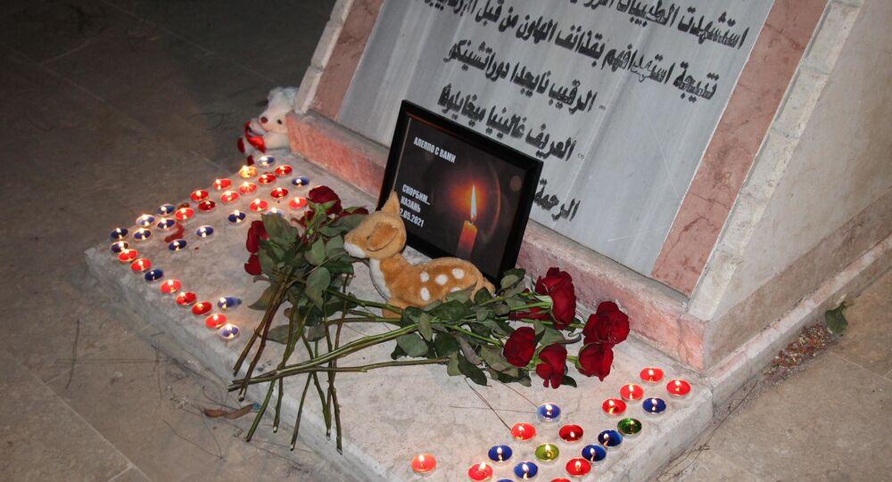 وقفة تضامنية في حلب تخليدا لذكرى ضحايا مدرسة قازان الروسية، 13 مايو 2021