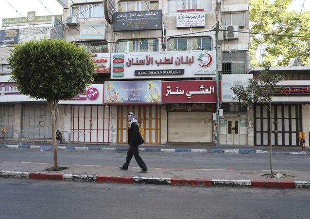 الإضراب العام في فلسطين