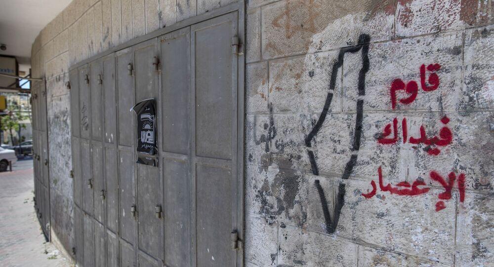 إضراب شامل في كافة أنحاء الضفة الغربية، مدينة رام الله، فلسطين، 18 مايو 2021