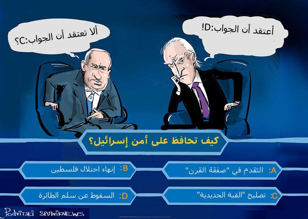 بايدن يعد نتنياهو بتجديد نظام القبة الحديدية الإسرائيلية