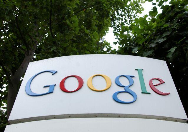 شركة غوغل الأمريكية