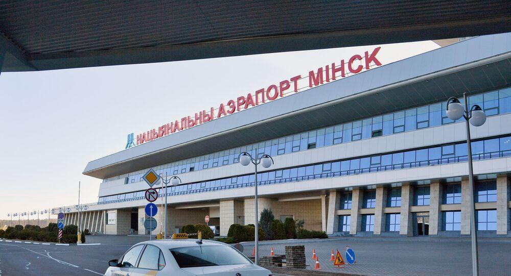 مطار مينسك