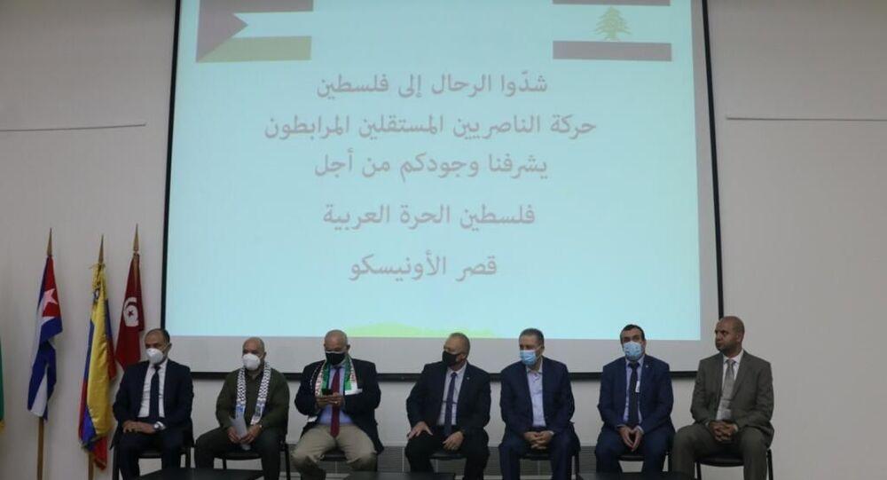 لقاء تضامني مع القدس بمشاركة السفير الروسي في بيروت ، لبنان 24 مايو 2021