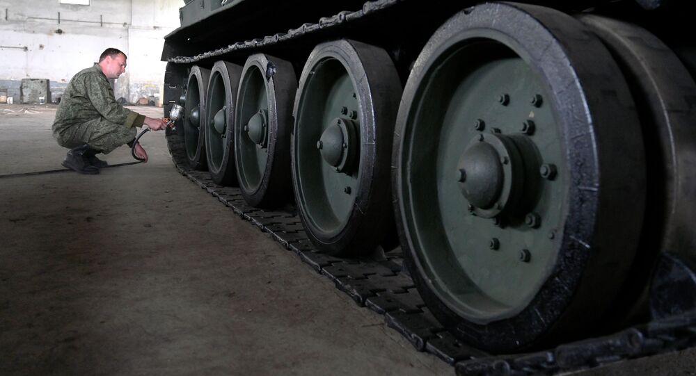 جنزير الآلية العسكرية المدرعة