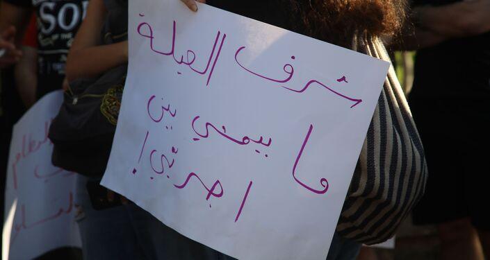 مسيرة في لبنان ضد التحرش