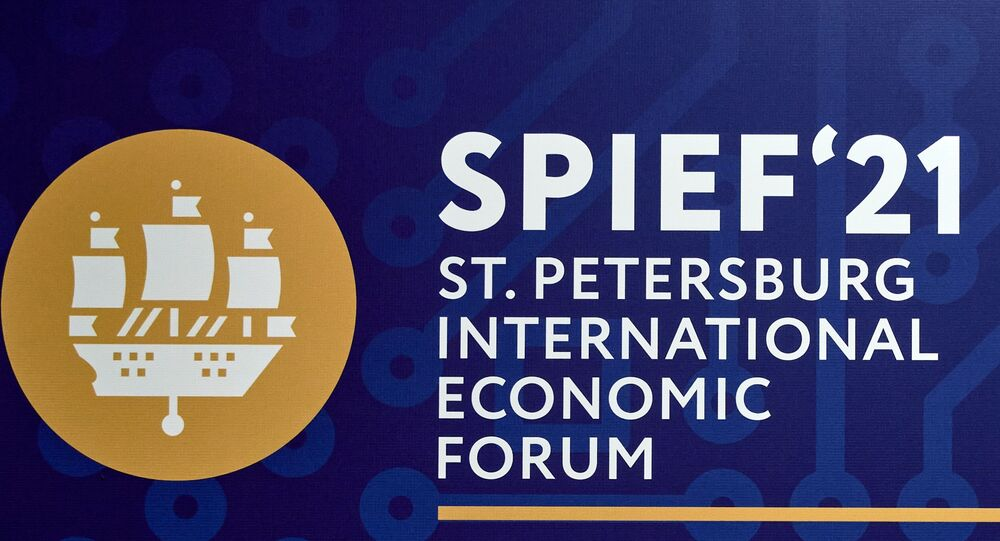 منتدى بطرسبورغ الاقتصادي الدولي 2021