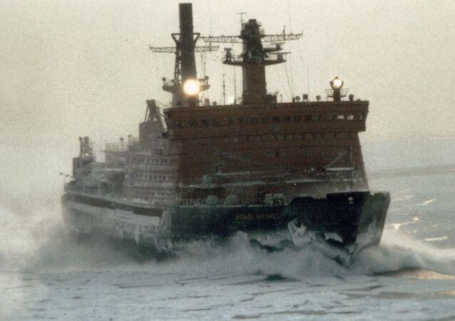 سفينة أركتيكا