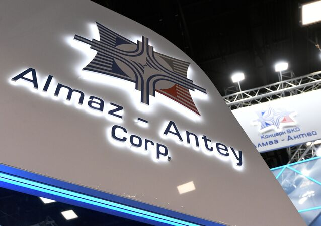 شركة ألماز-أنتي
