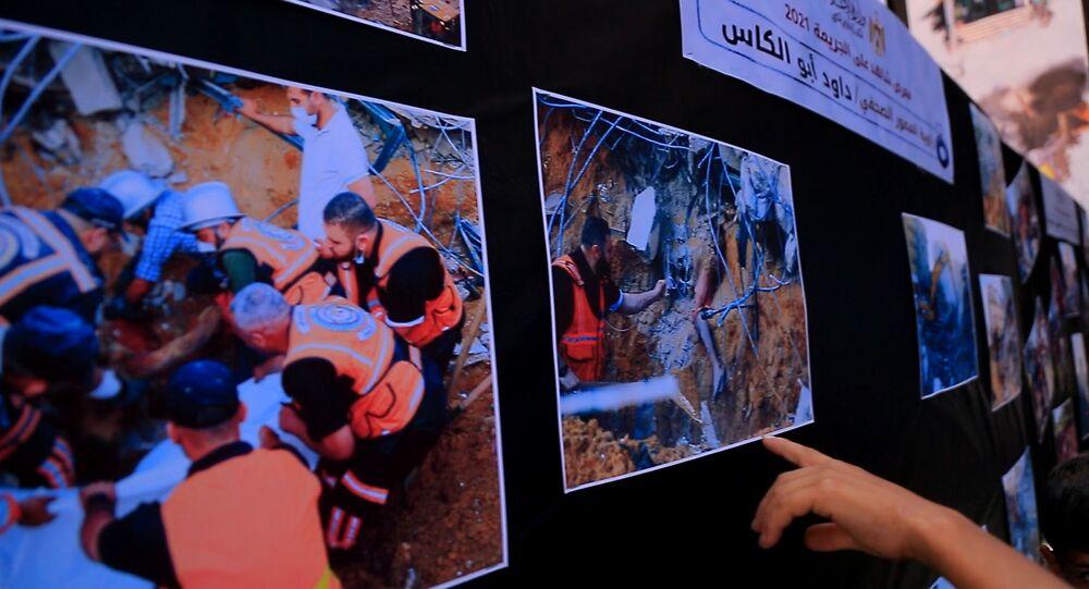 معرض شاهد على الجريمة يوثق مشاهد مؤثرة خلال الحرب الاخيرة على قطاع غزة