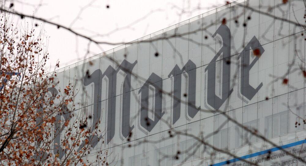 مقر صحيفة لو موند الفرنسية