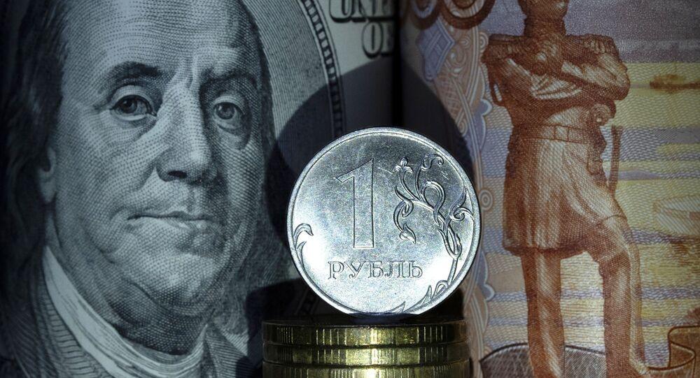 أوراق وقطع نقدية