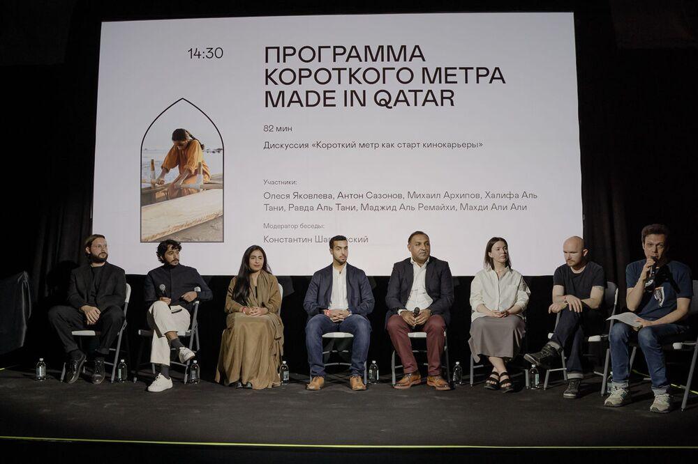 مهرجان أيام قطر للأفلام في سان بطرسبورغ، روسيا