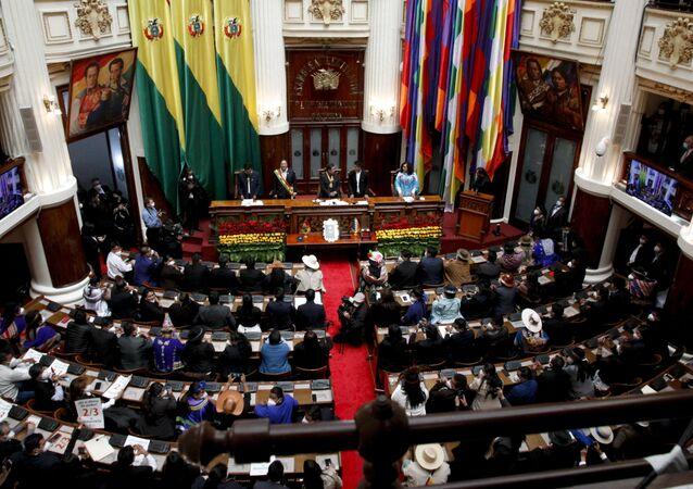 برلمان بوليفيا