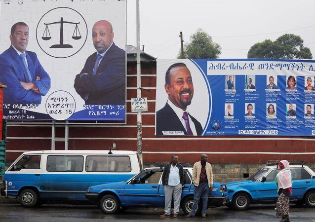 الانتخابات البرلمانية في إثيوبيا