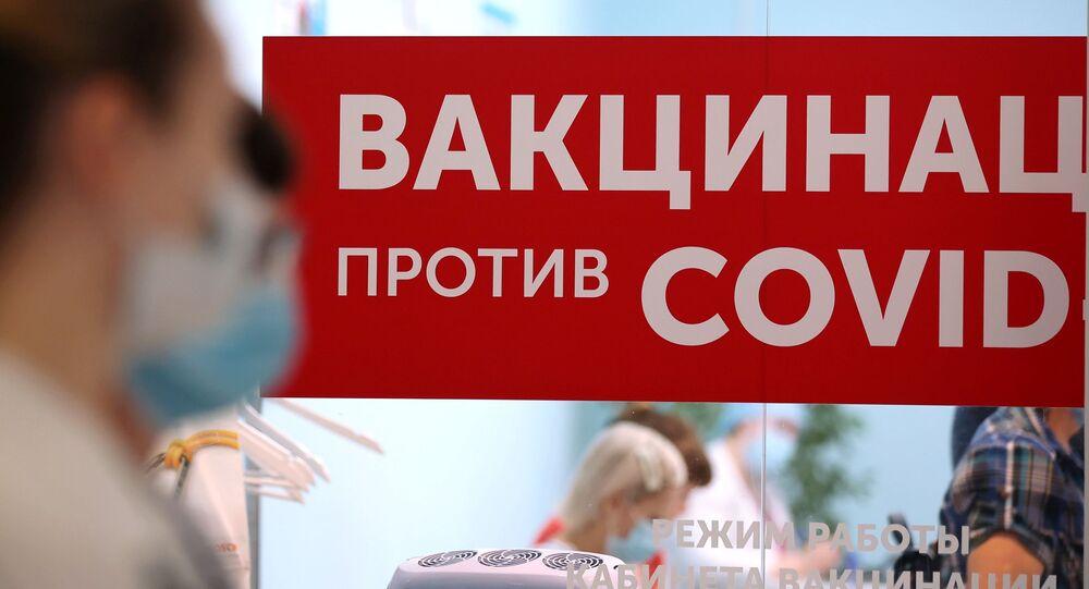 ، لقاح سبوتنيك V روسيا