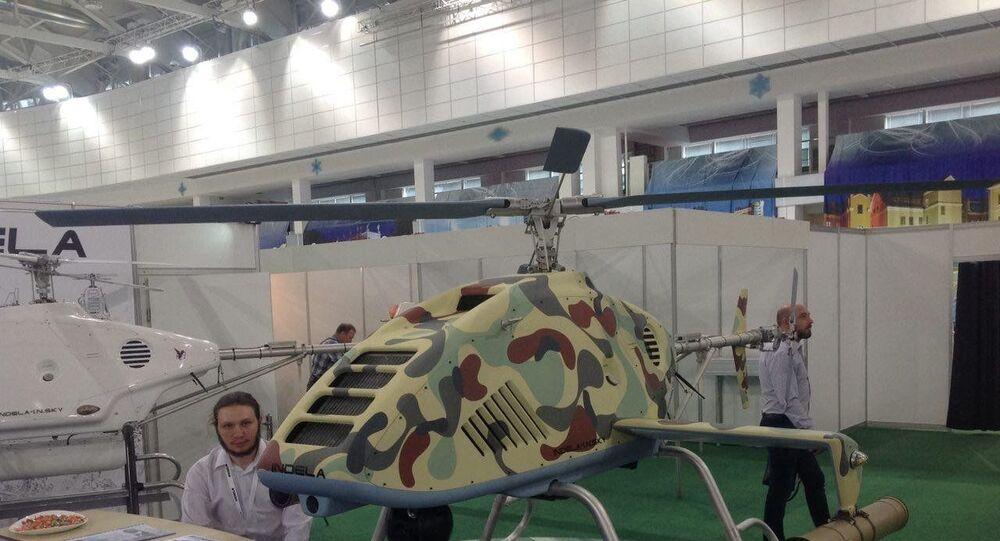 طائرة من دون طيار معرض ميليكس