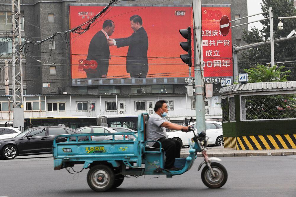 الذكرى المشوية لتأسيس الحزب الشيوعي الصيني