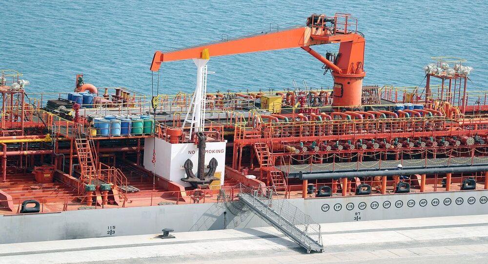 موقع خاص بإنتاج الغاز الطبيعي المسال تابع لشركة قطر للبترول